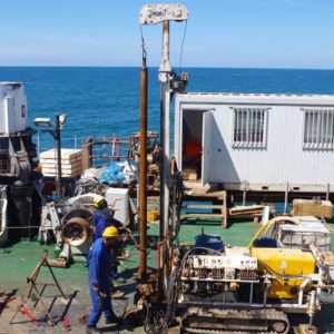 Offshore geotechnical investigation
